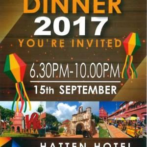 annual-dinner-2017-300x300xc