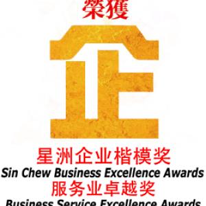 SinChew-Awards-1-300x300xc