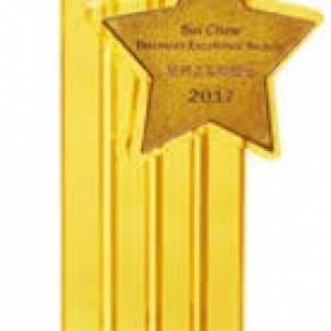 SinChew-Awards-300x300xc