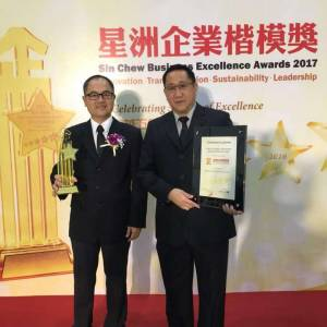 SinChew-Awards-5-300x300xc