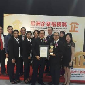 SinChew-Awards-6-300x300xc