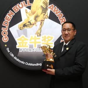 Golden-Bull-Awards-2018-1-300x300xc