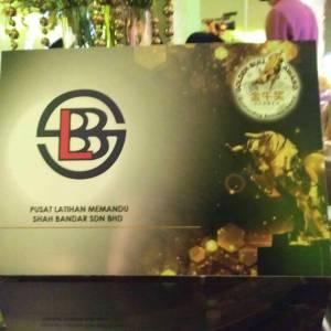 Golden-Bull-Awards-2018-6-300x300xc