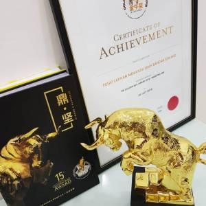 Golden-Bull-Awards-2018-7-300x300xc