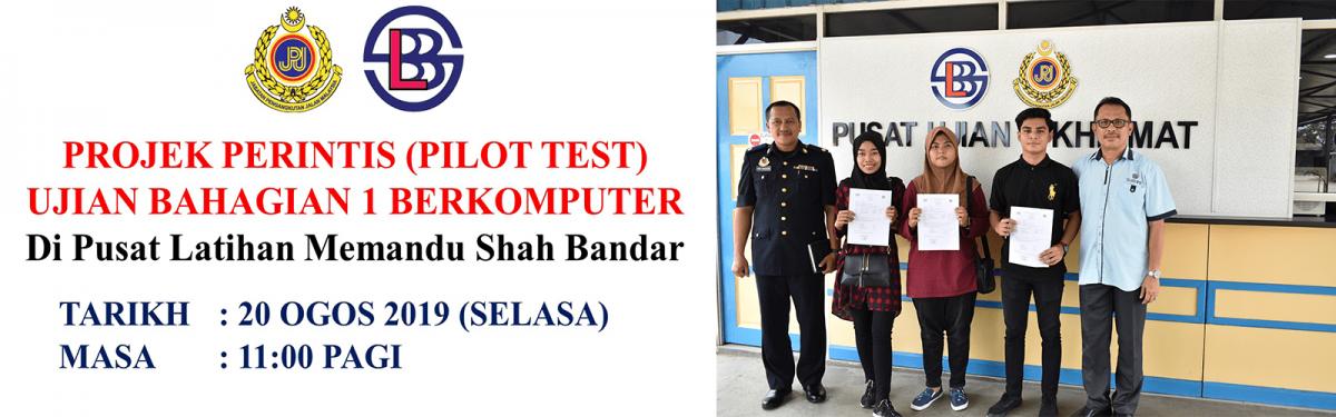 Pilot-Test-Front-Page-min